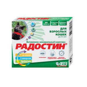 АВЗ Радостин Лакомство д/взрослых кошек 90таб