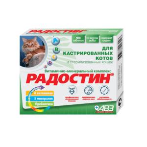 АВЗ Радостин Лакомство д/кастрированных котов 90таб