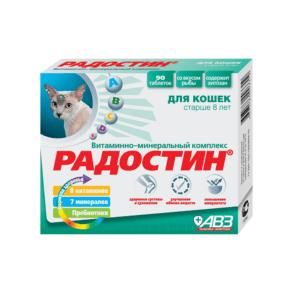 АВЗ Радостин Лакомство д/кошек старше 8 лет 90таб