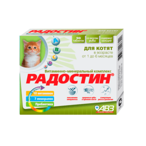 АВЗ Радостин Лакомство д/котят от 1 до 6 месяцев 90таб