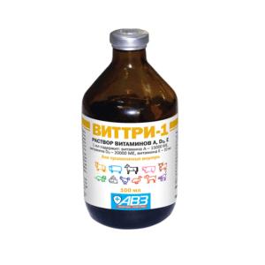 АВЗ Виттри-1 раствор витаминов A,D3,E д/животных 100мл