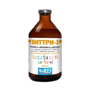 АВЗ Виттри рецептура № 3 – раствор витаминов