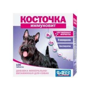 """АВЗ Витамины д/собак """"Косточка"""" Иммунновит 100таб"""