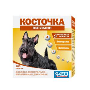 "АВЗ Витамины д/собак ""Косточка"" Витамин 100таб"