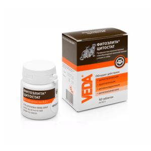 Фитоэлита Цитостат 50таб